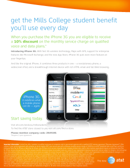get the Mills College student benefit you'll use every day