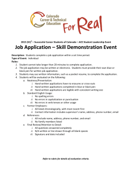 Job Application – Skill Demonstration Event