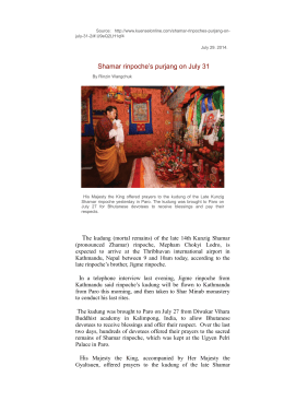 Shamar rinpoche's purjang on July 31