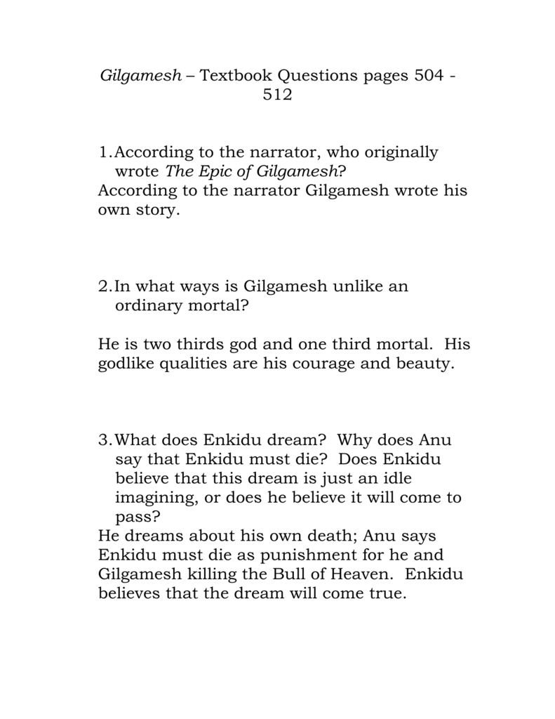 essay questions about gilgamesh