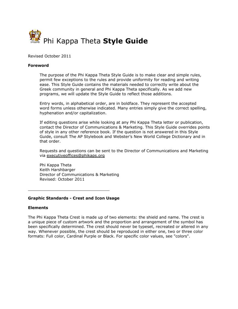Phi Kappa Theta Style Guide