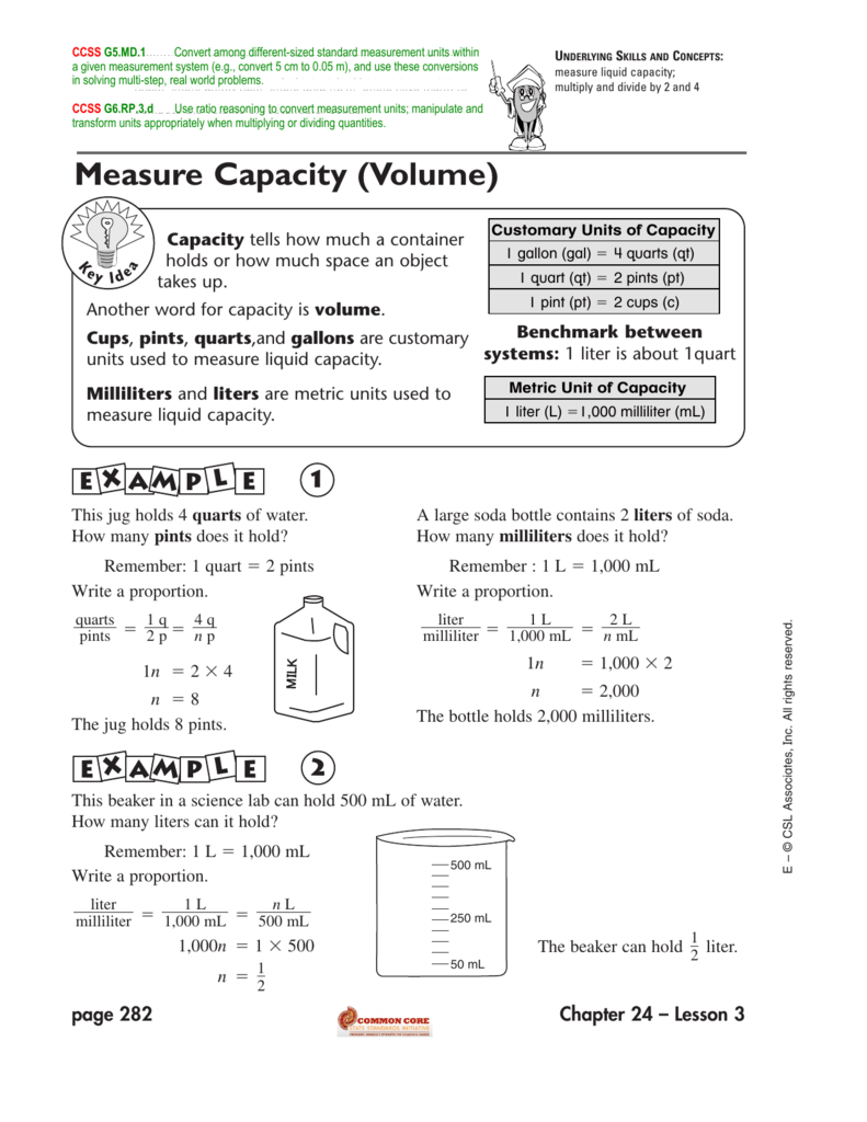 measure capacity (volume)