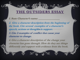 the outsiders the outsiders essay