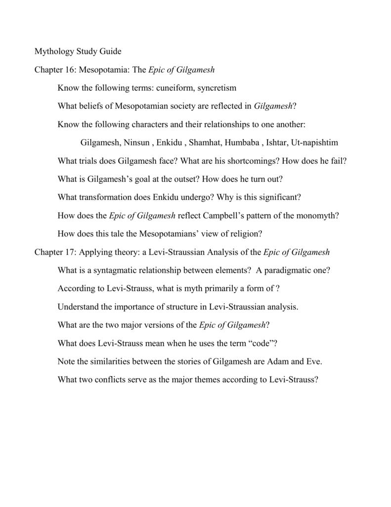 gilgamesh analysis