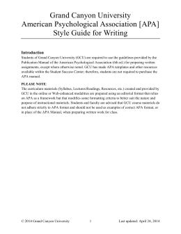 gcu style guide