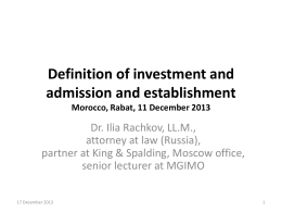 Definition of investment and admission and establishment