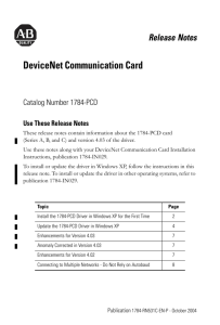 1784-RN531, DeviceNet Communication Card Release Notes
