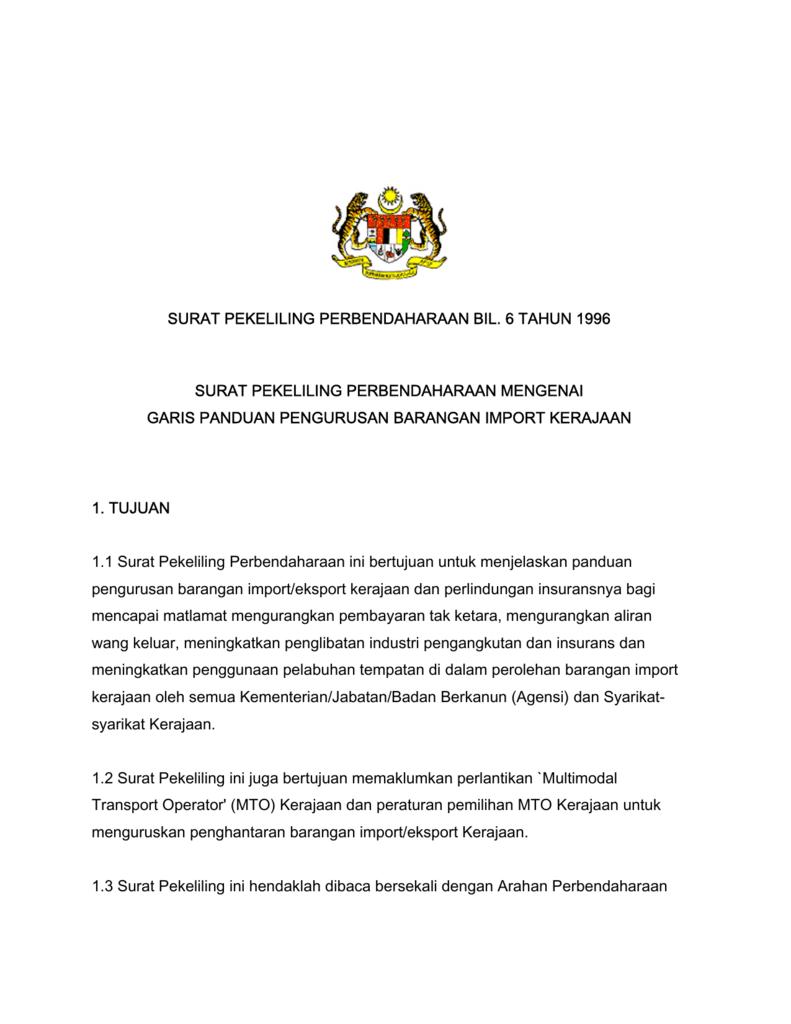 Surat Pekeliling Perbendaharaan Bil 6 Tahun 1996