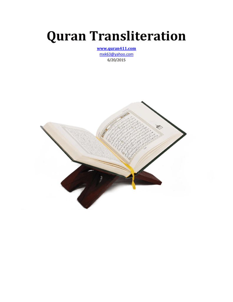Quran Transliteration - Transliteration of The Holy Quran in Roman