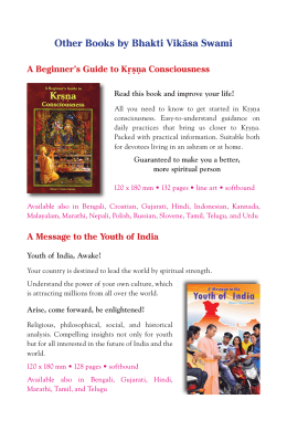 Other Books by Bhakti Vikäsa Swami