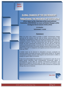 Global Changes 2010 Report Download!