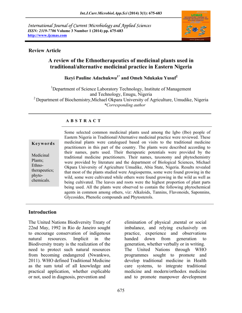 View Full Text-PDF