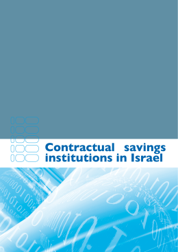 Contractual savings institutions in Israel