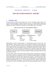 the deuteronomistic theory