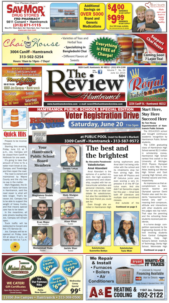 The Hamtramck Review6 12 15