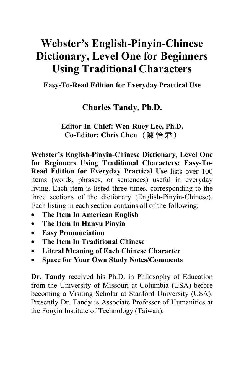 Webster's English-Pinyin-Chinese Dictionary