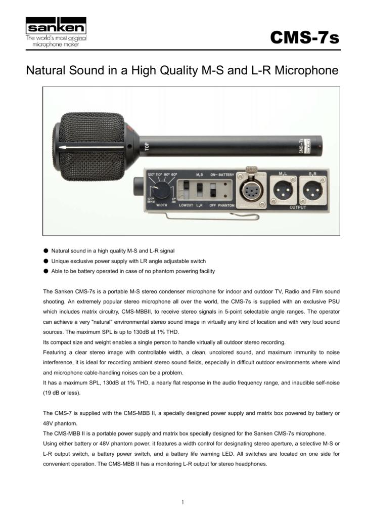 CMS-7s - Sanken