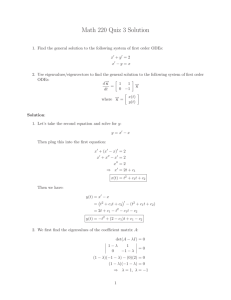 Math 220 Quiz 3 Solution