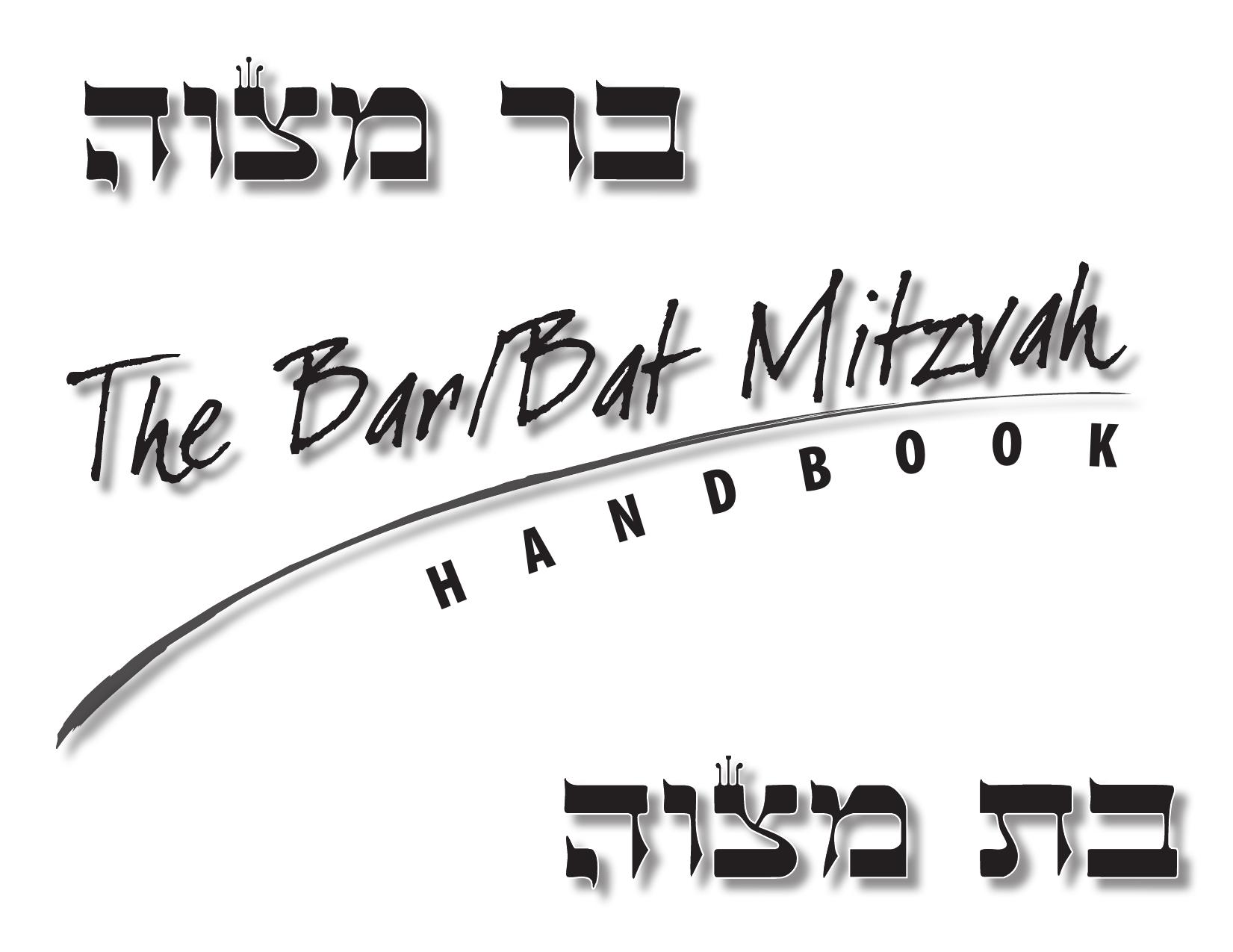Bar/Bat Mitzvah Handbook  - Chizuk Amuno Congregation
