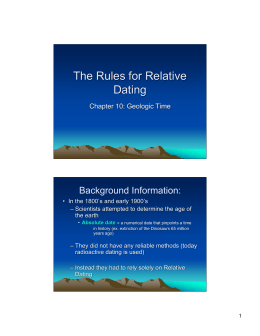 The Rules for Relative Dating