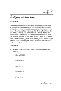 identifying spiritual leaders
