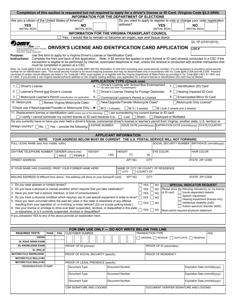 va drivers license renewal application