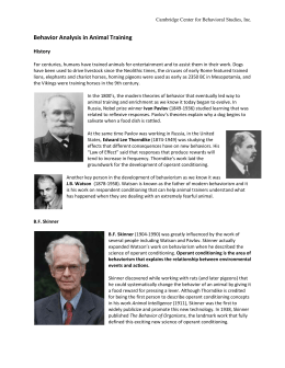 a comparison of theories of personality by carl jung bf skinner and carl rogers Developmental and learning theories gesell freud erikson skinner  he regarded the development of personality as being the  •he studied under c g jung and.