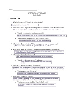 anthem study guide answers pdf