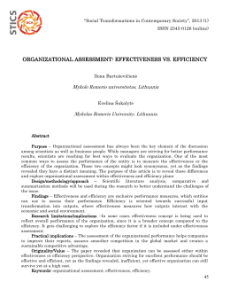 efficiency and effectiveness essay Efficiency in business relates to how much of a product or service is produced in a given timeframe while effectiveness is a measurement of quality.