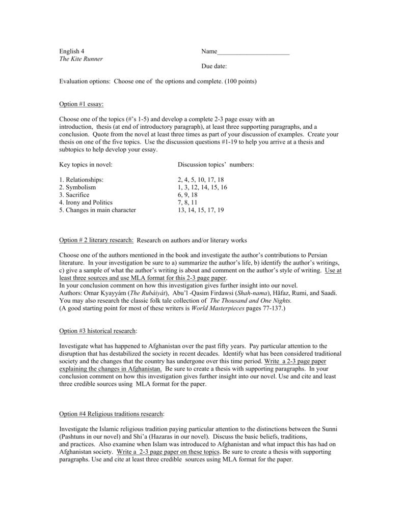 kite runner discussion question kite aquatechnics biz questions about betrayal source acircmiddot kite runner essay questions