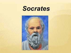 Socrates - EdTechnology, educational technology, Frank Schneemann