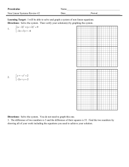 PreCalc 10.7 - 10.8 Worksheet 2