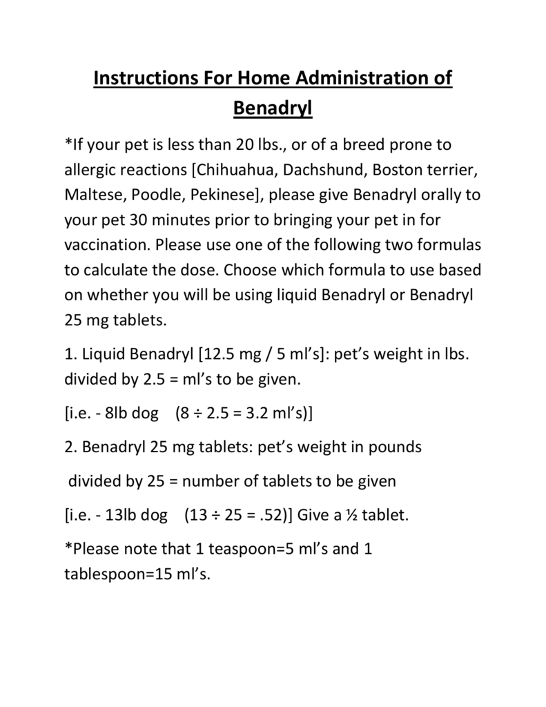 Instructions For Home Administration of Benadryl