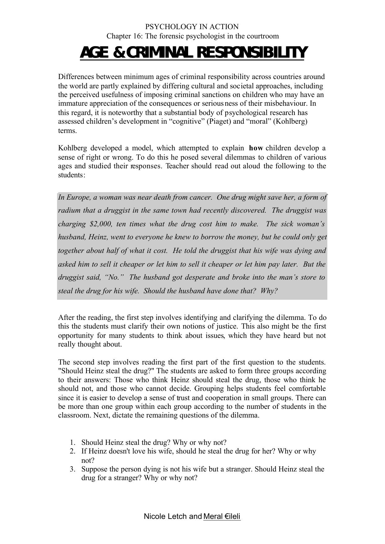 Ethical Filter Worksheet Essay