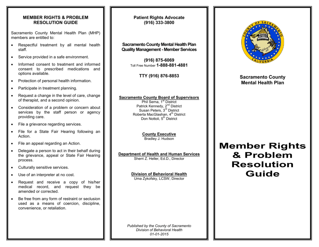 Problem Resolution Guide English