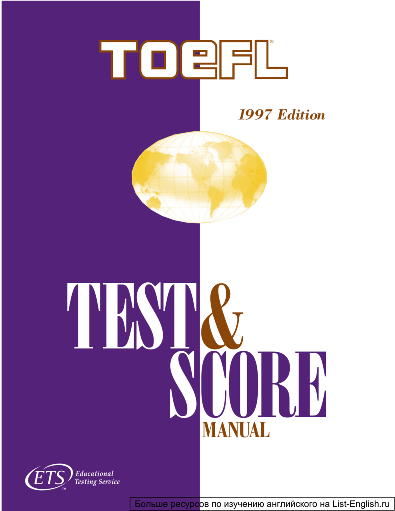 manual do novo score pdf download
