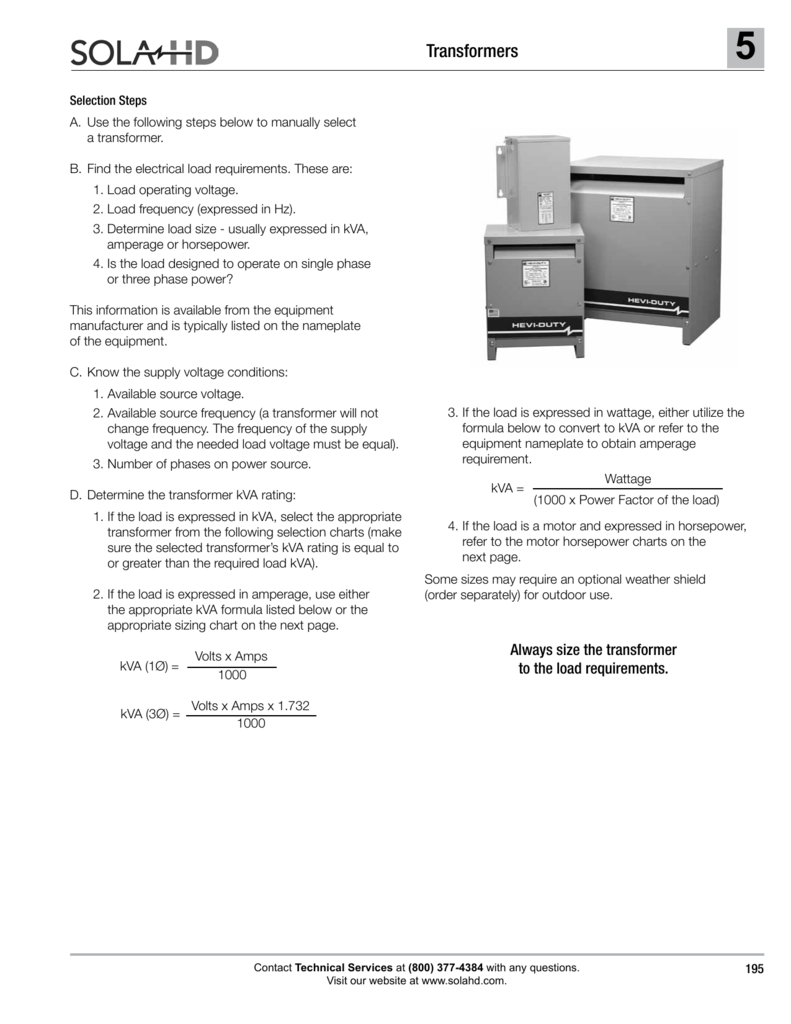 Selection Steps Emerson Industrial Automation