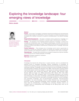 Exploring the knowledge landscape: four emerging