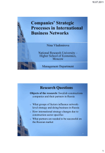 Companies' Strategic Processes in International Business Networks