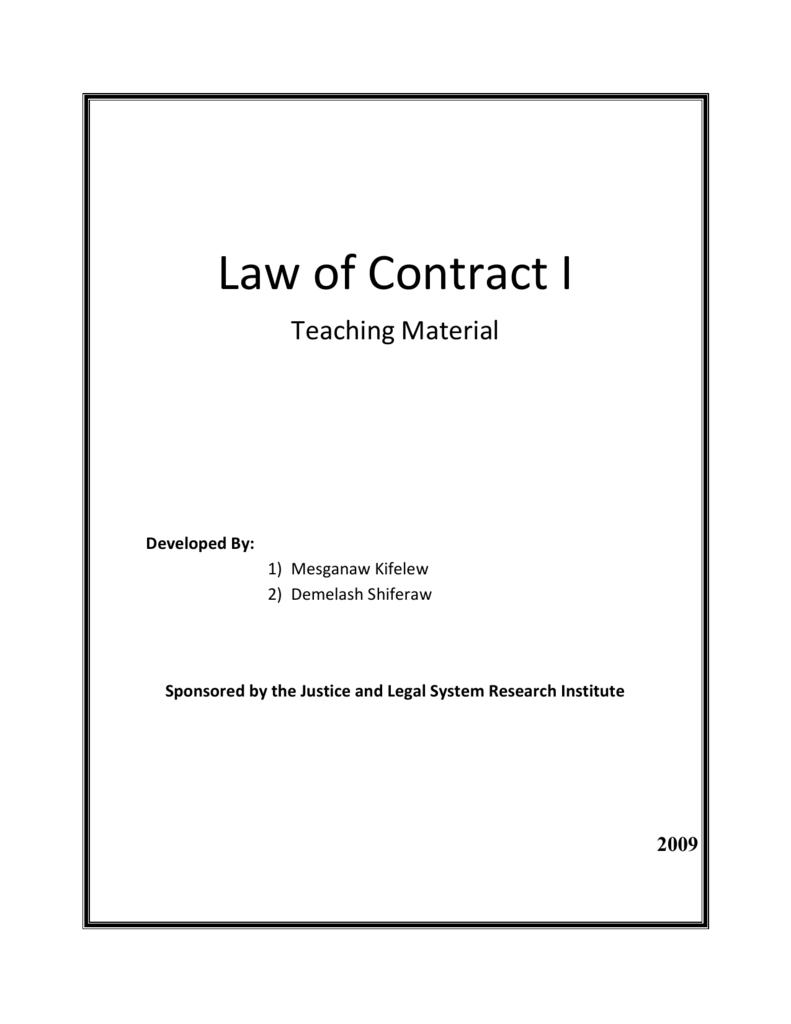 Contract I - Ethiopian Legal Brief