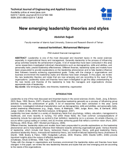 New emerging leadership theories and styles