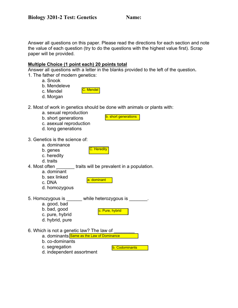 incomplete dominance multiple choice questions