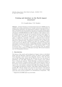 Catalog and database on the Earth impact structures