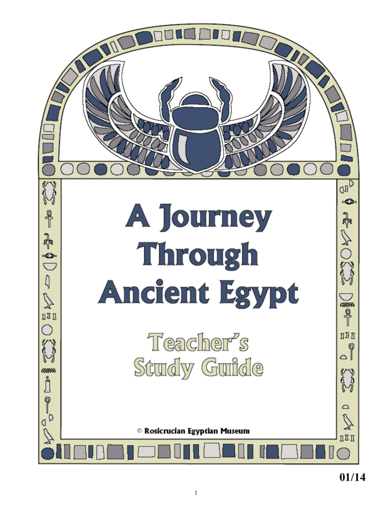 Downloadable Rosicrucian Egyptian Museum