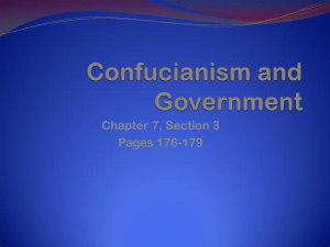 Confucianism and Government