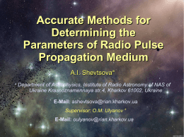 Accurate Methods for Determining the Parameters of Radio Pulse