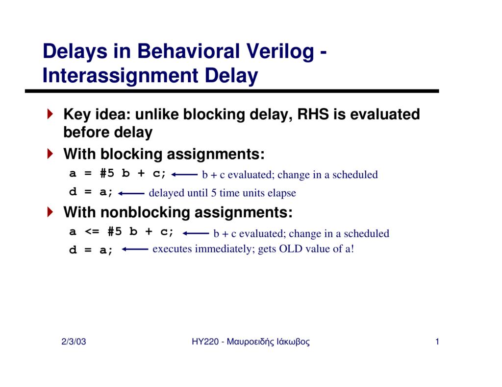 Delays in Behavioral Verilog