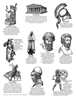 an analysis of socrates first accusers and athenian law Socrates' accusers (three athenian citizens)  athenian law prescribed death by drinking a cup of poison hemlock socrates would be his own executioner.