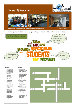 Feb 2013 Student Newsletter