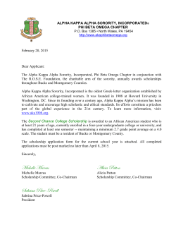 sample letter of recommendation for aka sorority alpha kappa alpha sorority incorporated 24629 | 008444120 1 3ee692c89d3f61f7b9f0552972867a2c 260x520